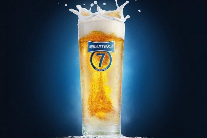 Балтика 9 сколько градусов в крепком Российском пиве