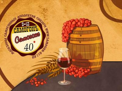 Разбавление отбродившего вина водой или соком: традиции смешивания и правила разведения, как это сделать правильно, советы сомелье