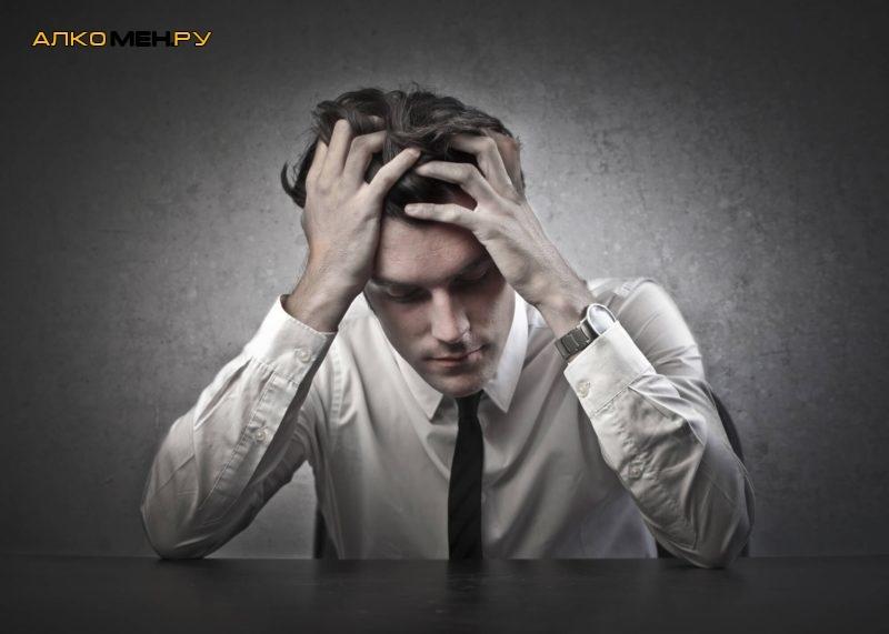 Алкогольная шизофрения и причины ее развития