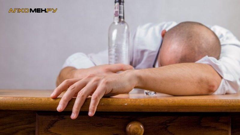 Хитрости: как пить и не пьянеть от алкоголя и как быстро опьянеть