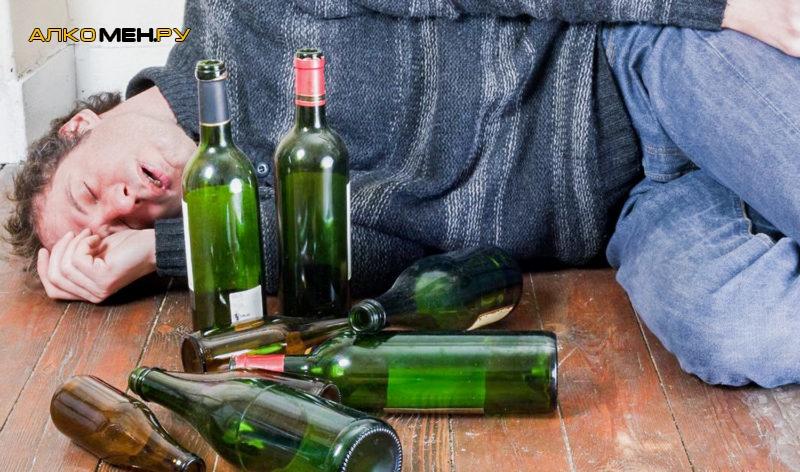 Пьющий муж: что делать, как жить и вести себя с алкоголиком