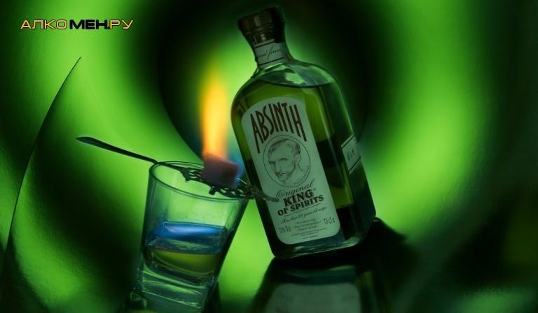 Зеленая фея или Абсент готовим легендарный напиток из самогона